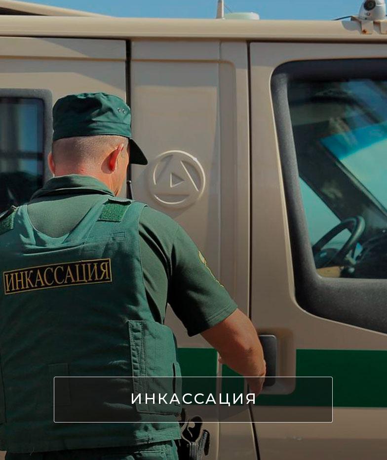 Охранная организация РУБЕЖ-СТ